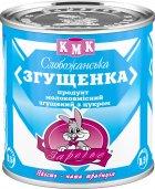 Упаковка продукту молоковмісного згущеного Заречье Слобожанське згущене молоко з цукром 8.5% 370 г х 3 шт. (4820001076875) - зображення 2