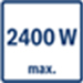 Высокая мощность - 2400 Вт
