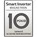 10 лет гарантии на запчасти магнетрона