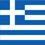 Сделано в Греции