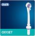 Змінна насадка для іригатора OxyJet Oral-B дає змогу видаляти бактерії нижче лінії ясен