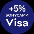 5% на бонусний рахунок за оплати карткою Visa