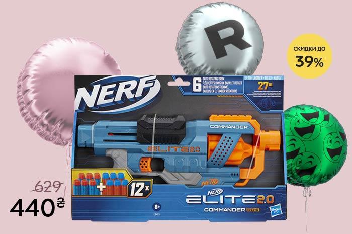 Ко Дню рождения ROZETKA! Скидки до 39% на бластеры Hasbro Nerf!