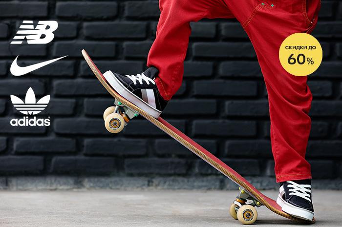 Акция! Скидки до 60% на детские кроссовки, кеды, сандалии Puma, Adidas, Nike, New Balance!