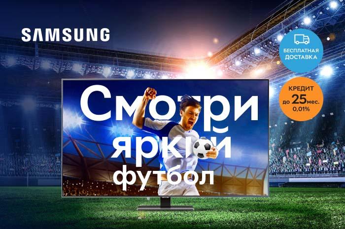 Акция! Телевизоры Samsung c выгодою до 25%!