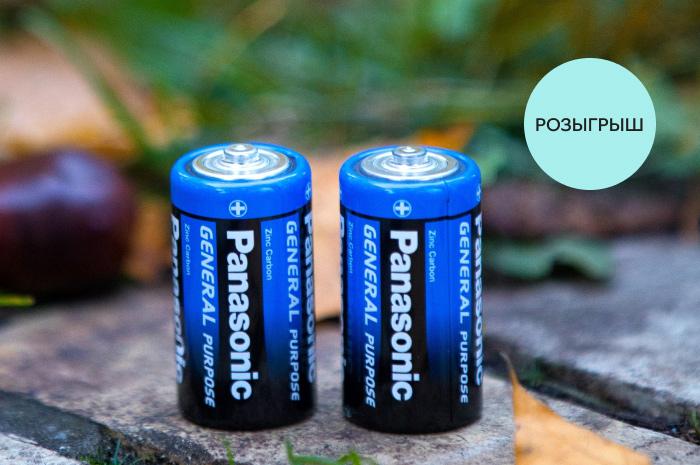 Акция! Среди покупателей аккумуляторов, батареек и зарядных устройств Panasonic разыгрываем смартфон!