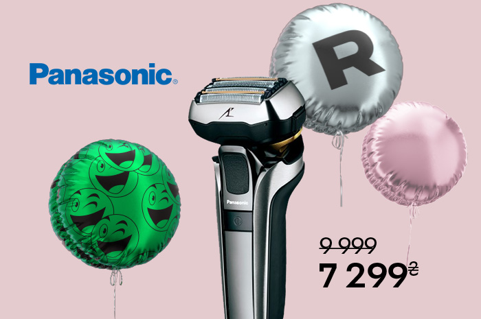 Акція! Знижки до 30% на електробритви Panasonic!
